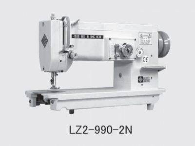 seiko-lz2-series-indutrial-zig-zag-sewing-machine